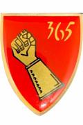 Abzeichen des Panzerartilleriebataillon 365. Ein Metallhandschuh zu einer Faust geformt auf rotem Hintergrund.